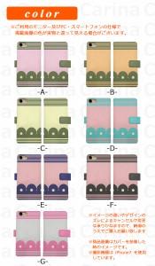 【 スマホケース SO-04G 】ドコモ エクスペリア A4 Xperia A4 SO-04G 手帳型スマホケース 松 di237 横開き (ドコモ Xperia A4 SO-04G エ