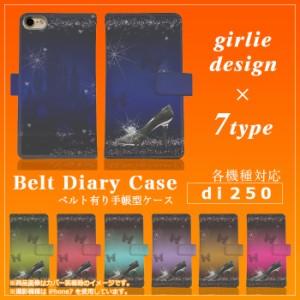 スマホケース SCV32 エーユー ギャラクシー A8 Galaxy A8 SCV32 手帳型スマホケース ガラスの靴 di250 横開き (エーユー Galaxy A8