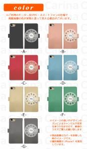 【 スマホケース iPhone5 】アップル アイフォン 5 iPhone 5 手帳型スマホケース 電話 di262 横開き (アップル iPhone 5 アイフォン 5)