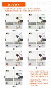 【 スマホケース KYV36 】エーユー ディグノ リフレ DIGNO rafre KYV36 手帳型スマホケース スター di280 横開き (エーユー DIGNO rafre
