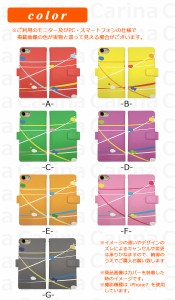 【 スマホケース SOV31 】エーユー エクスペリア Z4 Xperia Z4 SOV31 手帳型スマホケース 水風船 di335 横開き (エーユー Xperia Z4 SOV3