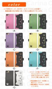 【 スマホケース SCV33 】エーユー ギャラクシー S7 エッジ Galaxy S7 edge SCV33 手帳型スマホケース ネコ di343 横開き (エーユー Gala