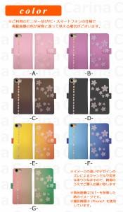 【 スマホケース ZC551KL 】シムフリー ゼンフォン 3 レーザー ZenFone 3 Laser ZC551KL 手帳型スマホケース 桜 di360 横開き (シムフリ