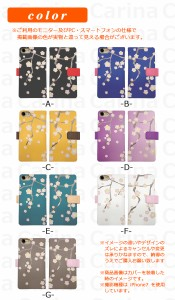 【 スマホケース SH-02F 】ドコモ アクオス フォン EX AQUOS PHONE EX SH-02F 手帳型スマホケース 桜 di363 横開き (ドコモ AQUOS PHONE