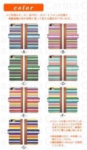 【 スマホケース SCL23 】エーユー ギャラクシー S5 GALAXY S5 SCL23 手帳型スマホケース ボーダー di381 横開き (エーユー GALAXY S5 SC