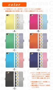 【 スマホケース SC-02H 】ドコモ ギャラクシー S7 エッジ Galaxy S7 edge SC-02H 手帳型スマホケース フラワー di384 横開き (ドコモ Ga