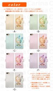 【 スマホケース REI 】シムフリー サムライ 麗 SAMURAI REI 手帳型スマホケース パフェ di068 横開き (シムフリー SAMURAI REI サムラ