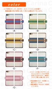 【 スマホケース 602SO 】ソフトバンク エクスペリア XZs Xperia XZs 602SO 手帳型スマホケース リボン手帳 di080 横開き (ソフトバンク