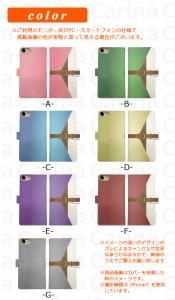 【 スマホケース 401SH 】ソフトバンク シンプルスマホ2 シンプルスマホ2 401SH 手帳型スマホケース バックル手帳 di081 横開き (ソフト