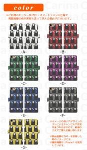 【 スマホケース SC-01H 】ドコモ ギャラクシー アクティブ ネオ GALAXY Active neo SC-01H 手帳型スマホケース がいこつ di083 横開き (