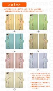 【 スマホケース ZS570KL 】シムフリー ゼンフォン 3 デラックス ZenFone 3 Deluxe ZS570KL 手帳型スマホケース 藤の花 di094 横開き (シ
