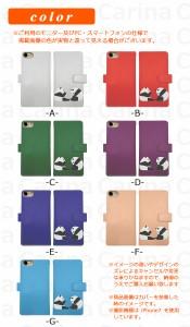 スマホケース SHL23 エーユー アクオス フォン セリエ AQUOS PHONE SERIE SHL23 手帳型スマホケース パンダ di100 横開き (エーユー