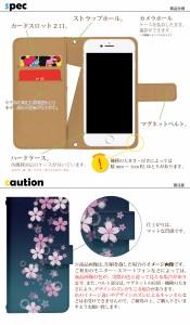 【 スマホケース KYV42 】エーユー キュア フォン QX Qua phone QX KYV42 手帳型スマホケース じんべえさん di426 横開き (エーユー Qua