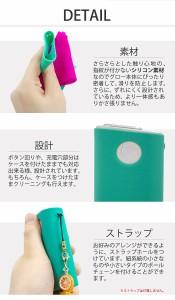【グローケース】 メール便送料無料 glo専用 ケース グローケース 傷防止 カバー シンプル グロー 電子たばこ gloケース シリコン FJ3846