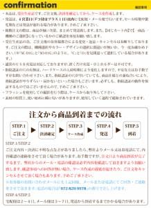 スマホケース 601HT ソフトバンク エイチティーシー U11 HTC U11 601HT 手帳型スマホケース @ 型抜き fj6401 横開き (ソフトバンク