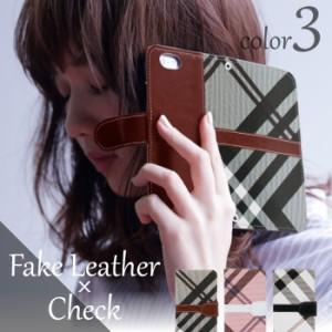 【 スマホケース 303SH 】ソフトバンク アクオス フォン ダブルエックス ミニ AQUOS PHONE Xx mini 303SH 手帳型スマホケース @ バイカラ