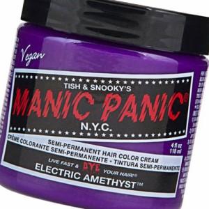 メール便のみ送料無料 マニックパニック 118ml エレクトリックアメジスト MC11036 4560108893288
