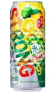 【2ケースで送料無料】キリン 氷結ストロング 和柑橘ダブル 500ml×24缶 1ケース【限定】