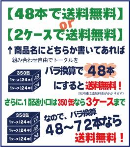 【2ケースで送料無料】アサヒ スーパードライ 500ml×24缶 1ケース