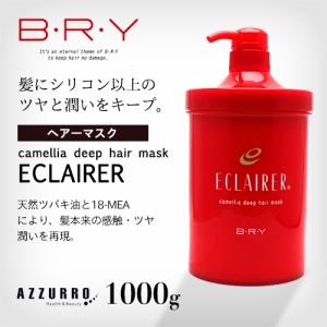 ブライ エクラーレ ディープヘアマスク 1000g ポンプ
