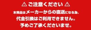 タオルケット 掛け布団 セミダブル 夏 綿 麻 160×200cm 洗える 肌布団 【mofua ふんわり麻混ケット/SD】