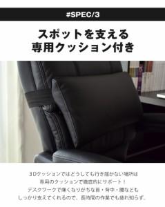 オフィスチェア チェア ハイバック リクライニング オットマン付 腰痛対策 パソコンチェア イス 椅子【シュトゥール】【ドリス】