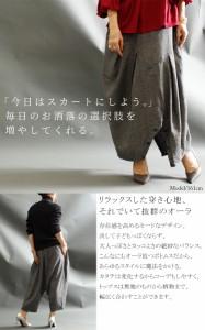 スカートにも変化する♪/サルエルパンツ ウエストゴム クロップド ツイード/大きいサイズ レディース LLサイズ 2L 3L 4L 5L XXL/秋冬