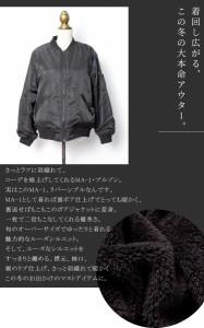 リバーシブル☆/裏ボア アウター ブルゾン MA-1 暖かい 裏起毛 ミリタリージャケット/大きいサイズ レディース LLサイズ 2L 3L 4L XXL/冬