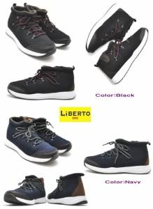 【防水】[リベルト エドウィン] LIBERTO EDWIN メンズ スエードブーツ フエルト ワークブーツ L43027