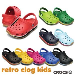 【送料無料】クロックス(CROCS) クロックス レトロ クロッグ キッズ(Retro Clog Kids)【子供用】[AA]【40】