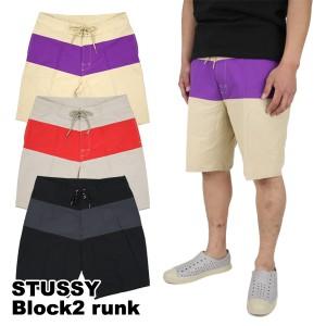 【61%OFF】ステューシー(STUSSY) Block2Trunk ショートパンツ ハーフパンツ ショーツ[AA]