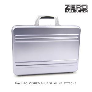 【送料無料】【40%OFF】ゼロハリバートン(ZERO HALLIBURTON)SLシリーズ アタッシュケース ポリッシュブルー スリムライン CS3-LPB/CS3-PB
