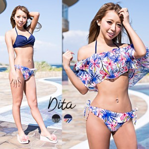 Dita(ディータ)盛れる!クロスビキニ×オフショルトップス3点セット/全2色 水着 レディース 体系カバー