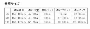 【即納】Dita(ディータ)盛れる!レースフリルビキニセット/全2色 水着 レディース 2017 ビキニ