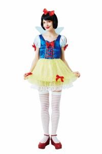 【即納】【SALE】ハロウィン 白雪姫 costume【コスチューム】スノーホワイトガールセット 七人の小人 プリンセス キャラクター コスプレ