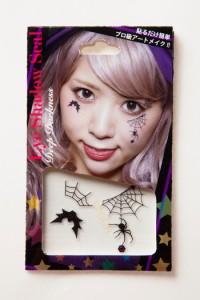 【即納】ハロウィン メイク 化粧 costume【コスチューム】アイシャドウDeepdarkness【JG】 コスプレ