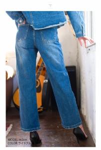 【即納】【SALE】Dita【ディータ】knee&Backストレッチクラッシュデニム/全2色[BOT]デニム ボトム ジーンズ レディース トレンド