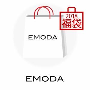 EMODA(エモダ)★お客様還元福袋★トップス×2、バッグorシューズ×1 計3点入り福袋 2018 ※EMODA公式の福袋ではございません。