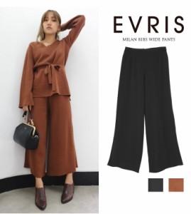 【即納】【SALE】EVRIS【エヴリス】ミラノリブワイドパンツ/全2色[BOT]レディース