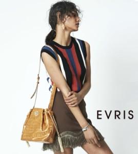 【即納】EVRIS【エヴリス】エンボスクロコチェーンタッセルBAG(バッグ)/全2色 レディース ショルダーバッグ