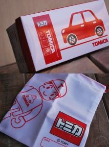 子供用 上履き 子供 10606 TOMICA トミカ 【Y_KO】
