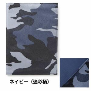 【日本製】【A5】ノートカバー 61609609 迷彩柄 SD5006648【Y_KO】【YI】■05170121