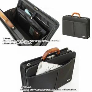 日本製 ビジネスバッグ トートバッグ ショルダーバッグ メンズ 24-0296 SD2188687【Y_KO】【UNO】■05170216