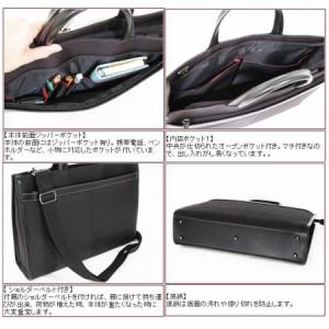 LINA GINO 軽量 トートバッグ 22-5250 ビジネスバッグ メンズ レディース SD1737916【Y_KO】【UNO】■05170216