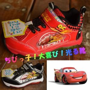 光る靴 子供靴 Disneyzone カーズ 光る スニーカー 動画あり 7223運動靴 【Y_KO】■05170927