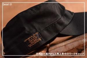 Alpha Industries アルファ ワークキャップ キャップ メンズ 14915100-80【GAL】■180228