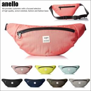 anello アネロ ボディバッグ ウエストポーチ AT-B2021 SD5933852 【SD】■180319