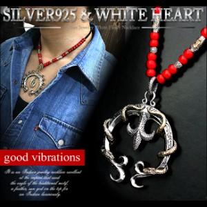 『good vibrations』ナジャスネークネックレス スクワッシュ・ブラッサム シルバー925 ホワイトハート キリスト教芸術