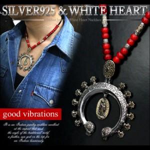 『good vibrations』ナジャ グアダルーペ マリアネックレス シルバー925 ホワイトハート キリスト教芸術 インディアンジュエリー   ne014