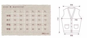 【送料無料】 arcadiarca カシミヤ100% メンズ前開きベスト (M〜5L)【在庫限り】